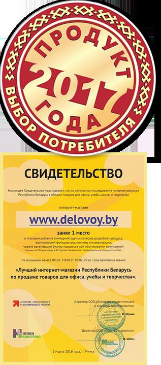 Канцелярские товары (канцтовары) для офиса, купить с бесплатной ... 6320d9a377e