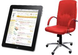 iPad исупер-кресло
