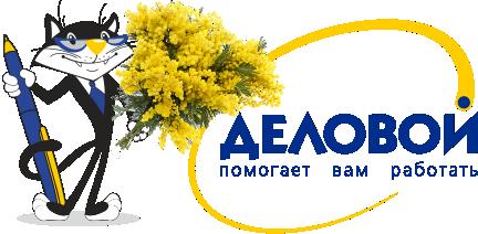 Канцелярские товары (канцтовары) для офиса, школы, дома купить с доставкой по Минску