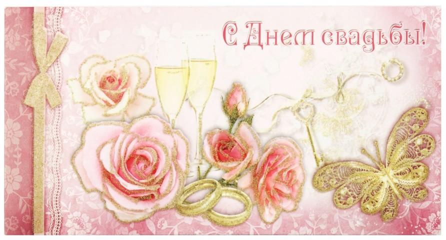 Целую, открытка миленд