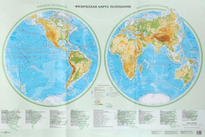 Politicheskaya Karta Mira Kupit V Minske Geograficheskie Karty